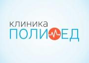 Клиника «Полимед»